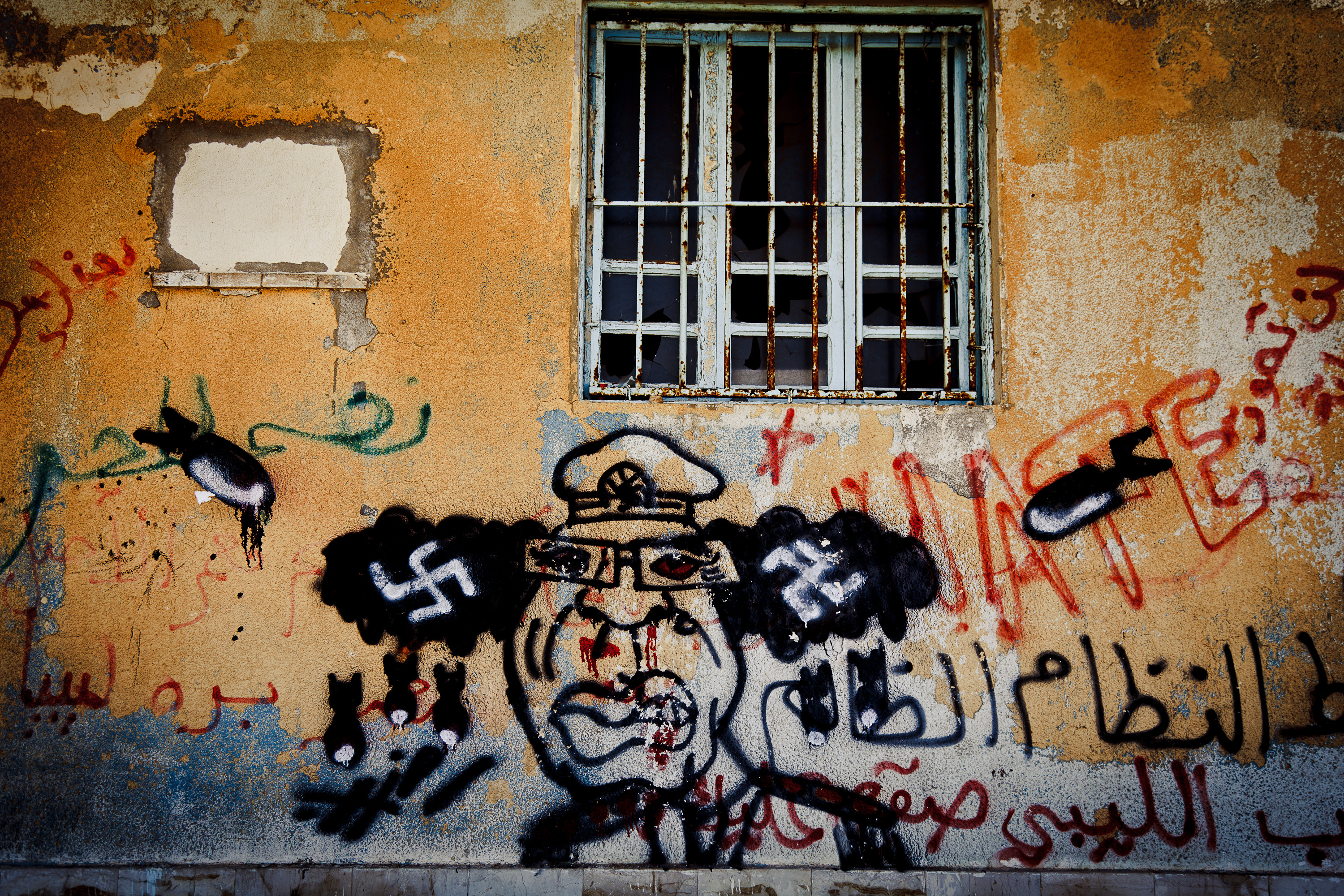 Anti- Ghadaffi graffiti in Benghazi, Libya